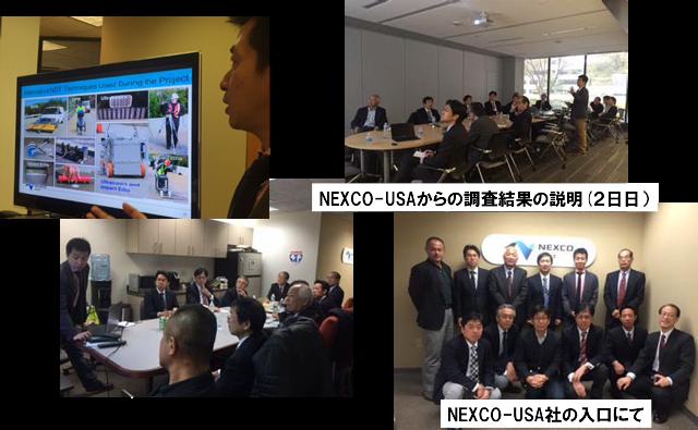 Nexcousa_web