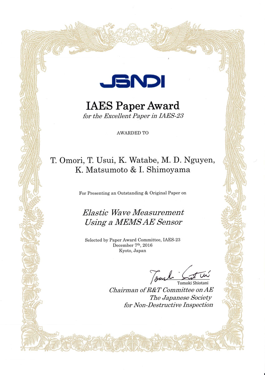 Paper_award_s_2